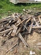 Отдам бесплатно дрова