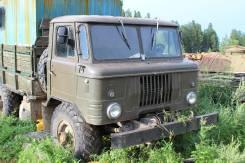 Продаётся ГАЗ - 66