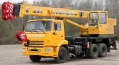 Галичанин КС-55713-1. Автокран 25 т. Под заказ