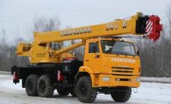 Галичанин КС-55713-5. Автокран 25 т. Под заказ