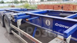 Grunwald. Продается прицеп контейнеровоз, 32 000 кг.