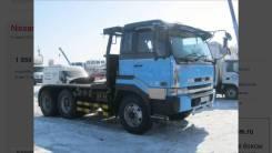Nissan Diesel. Продам , 26 000 куб. см., 10 000 кг.