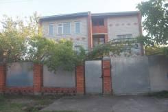 Продается хороший дом в живописном городе Апшеронск. ЖУКОВСКОГО, р-н Апшеронский, площадь дома 330 кв.м., от агентства недвижимости (посредник)