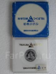 Японская памятная медаль EXPO 85. Инопланетянин. Торги с 1 рубля!