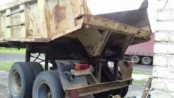 Сибтрал 9516. Продам полуприцеп-самосвал, 16 000 кг.