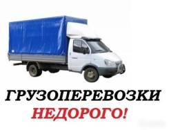 Cборный груз в Хабаровск, Ванино, Николаевск-на-Амуре