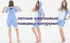 Пижамы–кигуруми. 38. Под заказ