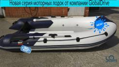 Надувная лодка ПВХ Virtus Tiger 340 Airdeck Гарантия 3 Года Акция -20%. 2018 год год, длина 3,40м., двигатель подвесной