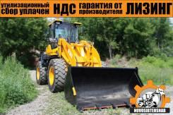 Amur DK630. AMUR DK630 новая линейка погрузчиков автомат, джойстик, 115 л. с., 2 500 кг.