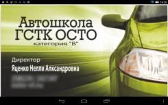 АЦИЯ! Всего за 25000 руб полный курс! До 25 августа! Без всяких доплат