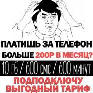 79841418490. Под заказ из Владивостока