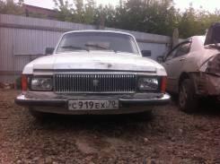 ГАЗ Волга. Продам ПТС ГАЗ 3102 2000год