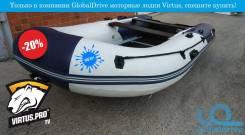 Надувная лодка ПВХ Virtus Tiger 360 Wood Гарантия 3 Года Акция -20%. 2018 год год, длина 3,60м., двигатель подвесной