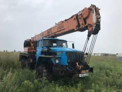 Юрмаш Юргинец КС-55722-1. Автокран КС-55722-1, 25 000 кг.