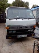 Toyota Toyoace. Продам грузовик, 2 700 куб. см., 1 500 кг.