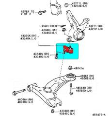 Шаровая опора. Toyota: Corona, Allion, Allex, Ipsum, Avensis, Sprinter Trueno, Corolla, Opa, Sprinter, Vista, Carina, Caldina, Sprinter Carib, Vista A...