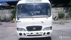 Hyundai County. Автобус Hyundai HD County