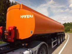 Капри. Продается бензовоз объем 28 000 литров, 28 000 куб. см., 28,00куб. м.