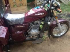 Racer Muravei RC200 ZH
