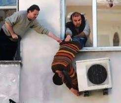 Обслуживание кондиционеров и любого холодильного оборудования