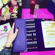 Работа в парфюмерной компании Armelle!