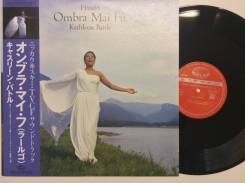 "Кэтлин Баттл / Kathleen Battle - Handel - Ombra Mai Fu - JP 12"" 1987"