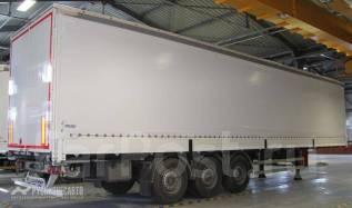 Kassbohrer. Бортовой полуприцеп XS (штора-борт-ворота-коники), 32 200 кг.