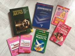 Книги одним лотом с 1 рубля!