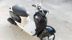Yamaha Vino. 49 куб. см., исправен, без птс, без пробега