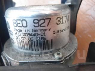 Вакуумный усилитель тормозов. Audi S Audi A4, B7 Двигатель ALT