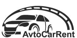 """Начните зарабатывать с """"AvtoCarRent""""! Ищем партнеров по бизнесу!"""