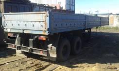 9385, 2001. Бортовой полуприцеп, 20 500 кг.