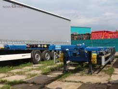 Wielton. Продается полуприцеп-контейнеровоз NS3 P45 R1 M2, 33 010 кг. Под заказ