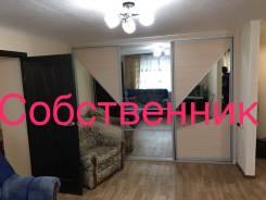 2-комнатная, бульвар Амурский 3. Центральный, 55кв.м.