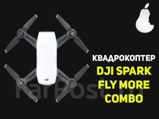 Квадрокоптер DJI Spark Fly More Combo. iMarket. Можно в кредит. Под заказ