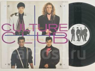 NEW WAVE! Калча Клаб / Culture Club - From Luxury to Heartache - JP LP