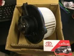 Мотор вентилятора охлаждения. Toyota: WiLL VS, Corolla Runx, Corolla Verso, Corolla, Premio, Allion, Corolla Spacio, Allex, Corolla Fielder, Caldina Д...