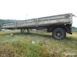 Одаз 9370. Полуприцеп, 15 000 кг.