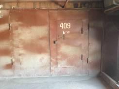 Гаражи капитальные. улица 30 лет Победы, 113Ак2, р-н Восточный, 41 кв.м., электричество. Вид снаружи
