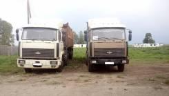 МАЗ 64229. Продам -032, 3 000 куб. см., 40 000 кг.