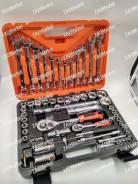 Подарок мужчине! качественный набор инструментов SATA GOOD Tools 61