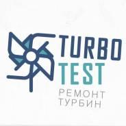 Ремонт турбин(турбокомпрессоров)