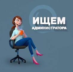 Администратор рецепции. Улица Жуковского 48