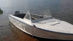 Прогресс-4. Год: 2012 год, длина 4,69м., двигатель подвесной, 55,00л.с., бензин