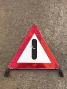 Кнопка включения аварийной остановки. Mercedes-Benz S-Class, W140