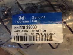 Рычаг подвески. Hyundai Grandeur Hyundai Accent Hyundai Sonata Hyundai Verna Kia: Magentis, Sorento, Sportage, Retona, Optima Двигатели: D4CB, A, ENG