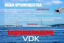 Установка и модернизация видеонаблюдения во Владивостоке