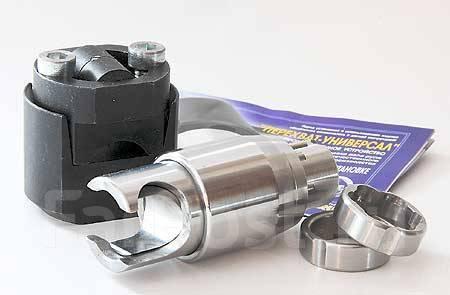 Противоугонное устройство для Ленд Крузер-200, Прадо-150, Лексус GX460
