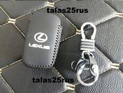 Датчик иммобилайзера. Lexus LX570