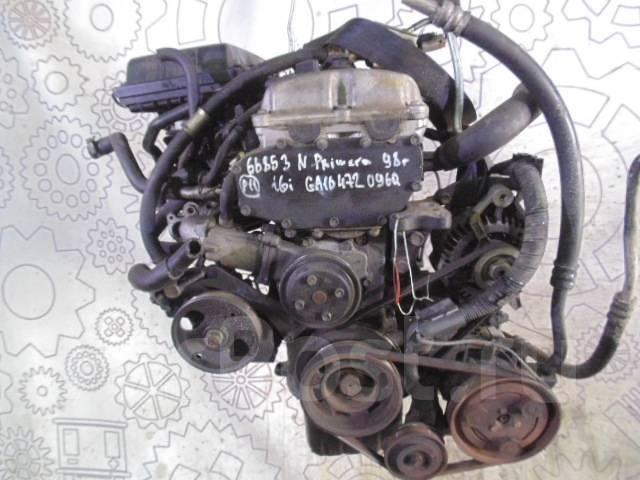 Контрактный (б у) двигатель Ниссан Премьера Р11 98 г. GA16 1,6 л